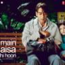 Sonu Nigam, Baby Aparna & Shreya Ghoshal - Papa Mere Papa