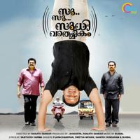 Ente Janalarikil P. Jayachandran MP3