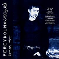 Faseleha (feat. Behrooz Saffarian) Fereydoun