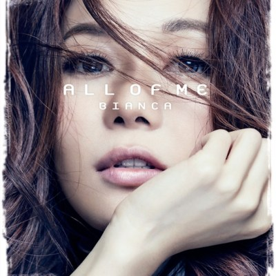 胡琳 - All of Me 新曲+精选