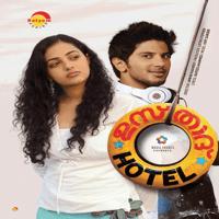 Vathilil Haricharan MP3