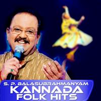Munjaneddu Kumbaranna S. P. Balasubrahmanyam & Nanditha MP3