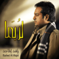 Free Download Rashed Al Majid La Robama Mp3