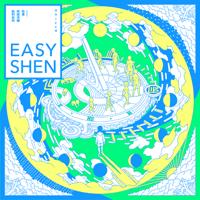 信仰 Easy Shen