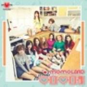 download lagu MOMOLAND Wonderful Love