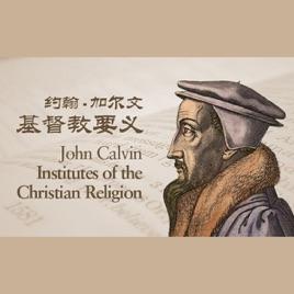 加爾文-基督教要義 Institute of Christian Religion - John Calvin on Apple Podcasts