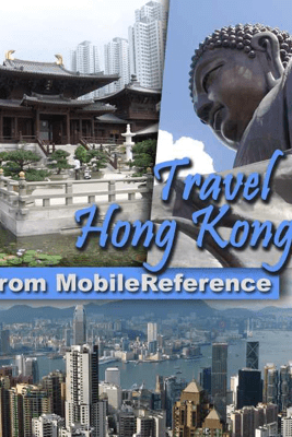 Hong Kong: Illustrated Travel Guide, Phrasebook and Maps - MobileReference