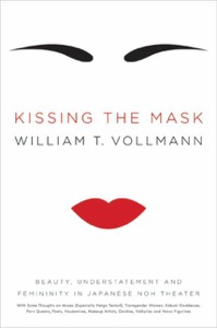 Kissing the Mask - William T. Vollmann pdf download