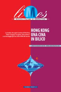 Hong Kong, una Cina in bilico - AA.VV. & Limes pdf download