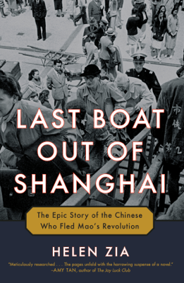 Last Boat Out of Shanghai - Helen Zia pdf download