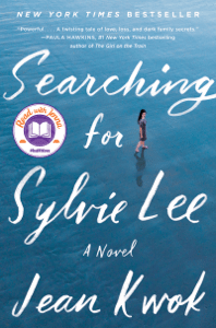 Searching for Sylvie Lee - Jean Kwok pdf download