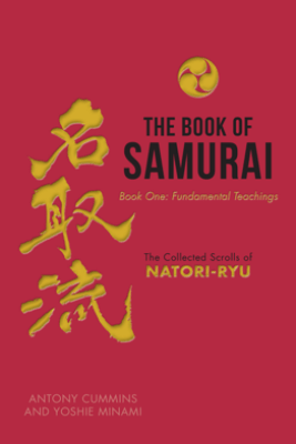 The Book of Samurai - Antony Cummins & Yoshie Minami