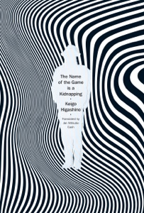 The Name of the Game is a Kidnapping - Keigo Higashino pdf download
