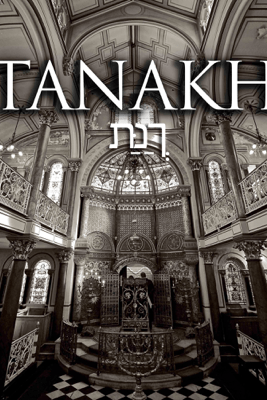 Tanakh - Various Authors