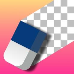 Resultado de imagen para background eraser APP