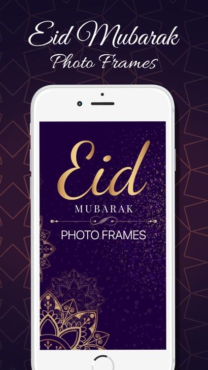 Arti Eid Mubarak : mubarak, Mubarak, Photo, Frame, Editor, Sharma