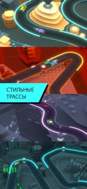 Hyperdrome Screenshot