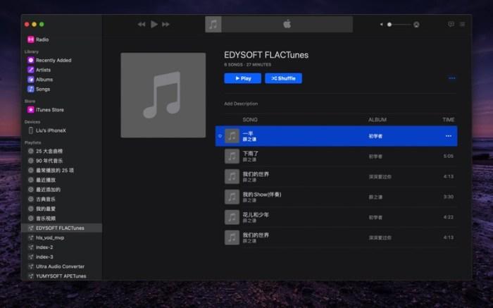 FLACTunes Screenshot 04 16seosxn