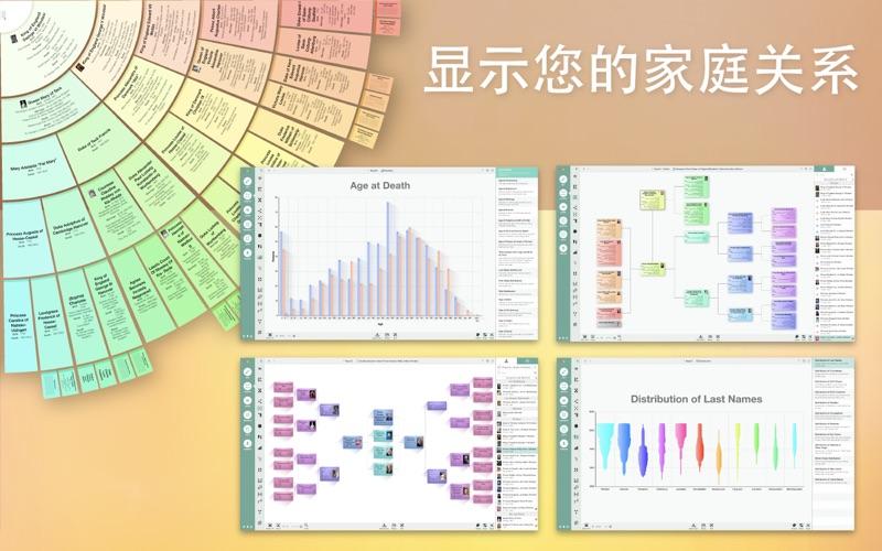 MacFamilyTree 9.2 Mac 破解版 Mac上最强大的家谱制作软件