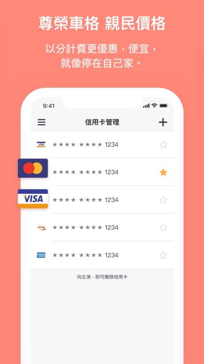 USPACE by 悠勢科技股份有限公司