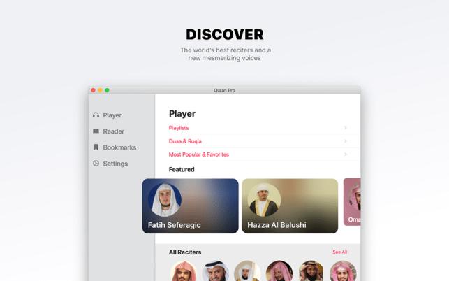 Quran Pro - القرآن الكريم Screenshot