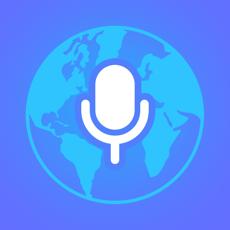 Voice Translator App.