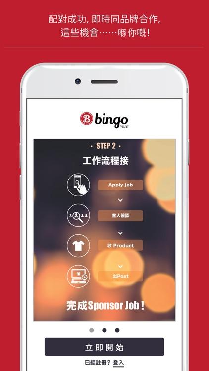 BINGO™ - 香港 KOL 網絡紅人平臺 by Red Earth Group