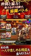 戦国炎舞 -KIZNA- 【人気の本格戦国RPG】スクリーンショット5