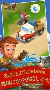 FarmVille 2: のんびり農場生活スクリーンショット5