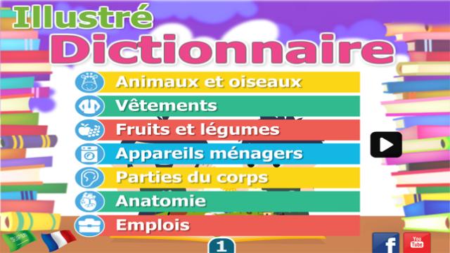 Dictionnaire illustré Screenshot
