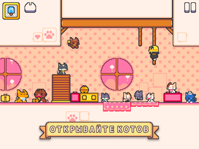 ‎Super Cat Tales 2 Screenshot