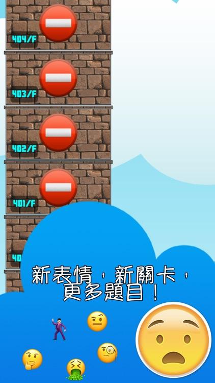 Emoji - 猜成語 by Tak Lok Lai