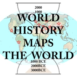 World History Maps: The World