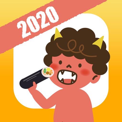 2020年の恵方コンパス