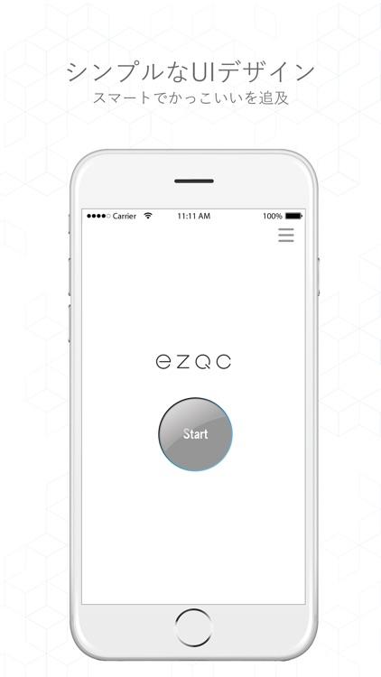 EZQC by DELTA ELECTRONICS (JAPAN), INC.