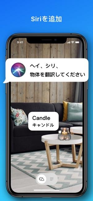 翻訳 - 今すぐ翻訳 Screenshot
