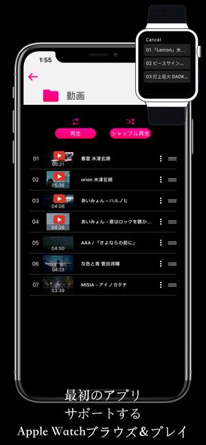 動画保存 - 動画再生 & 管理アプリ Mixbox Screenshot