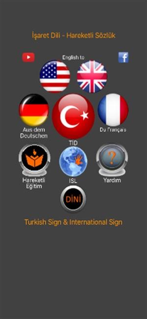 işaret Dili - Hareketli Sözlük Screenshot