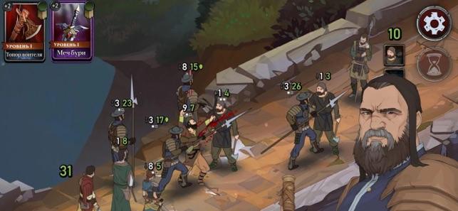 Ash of Gods: Tactics Screenshot