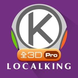 樂客導航王全3D Pro by KingwayTek