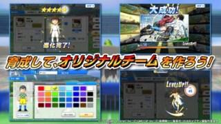 キャプテン翼ZERO~決めろ!ミラクルシュート~スクリーンショット3