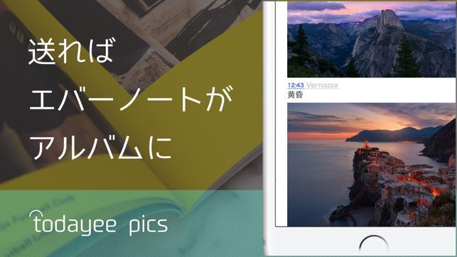 todayee pics Screenshot
