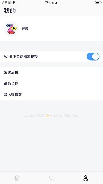 捷径社区 - 发现和分享捷径、快捷指令 1.0.1 IOS