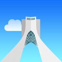 Tehran Air   هوای تهران