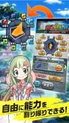 神式一閃 カムライトライブスクリーンショット2