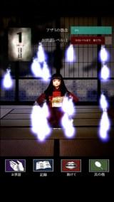 ホラー育成ゲーム「アザミ」紹介画像2