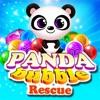 バブルパンダの救助アイコン