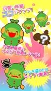 【放置】 ピクシーの森 - かわいい ほのぼの系 育成 アドベンチャー ゲーム-スクリーンショット3