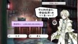 ホムンクルスこれくしょん -無料で簡単 錬金シミュレーション-紹介画像5