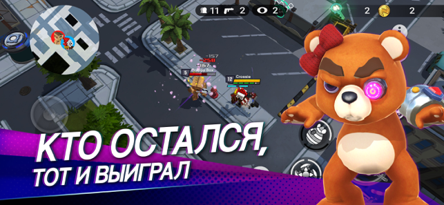 ‎Battlepalooza: Battle Royale Screenshot